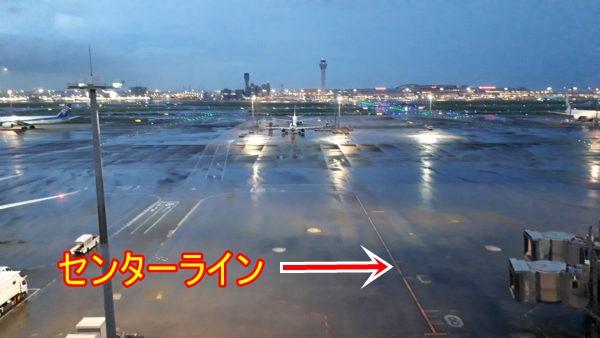 空港のセンターライン