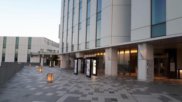 羽田イノベーションシティを撮った写真