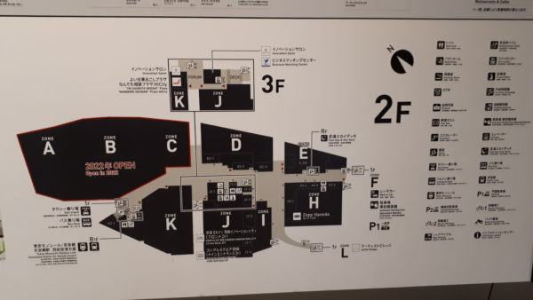 羽田イノベーションシティ フロアマップを撮った写真②