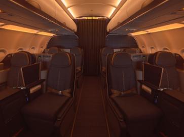 スターラックス航空 ビジネスクラス