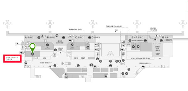 広島空港ビジネスラウンジ
