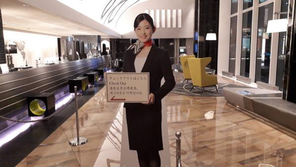 ロイヤルパークホテル羽田のチェックアウトカウンター前の様子を撮影した写真