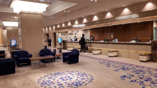 リーガロイヤルホテル広島 フロント