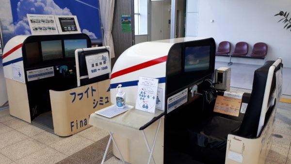 広島空港カードラウンジ【もみじ】手前にあるフライトシミュレータ写真