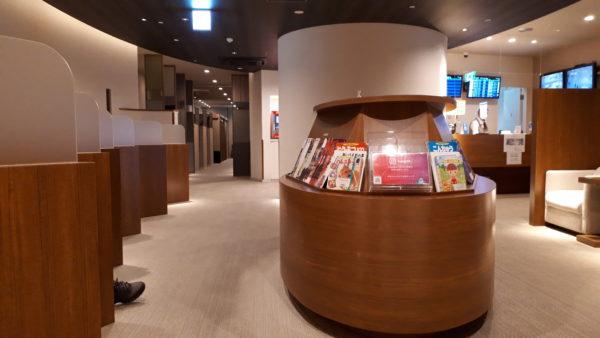 広島空港 ビジネスラウンジ