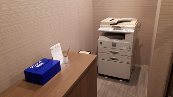 広島空港カードラウンジ【もみじ】のコピー機の写真
