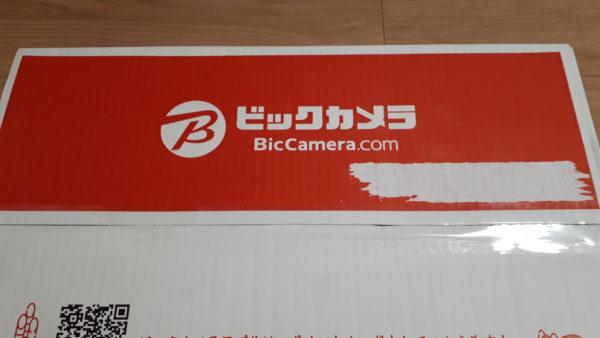 2021年 ビックカメラ福箱