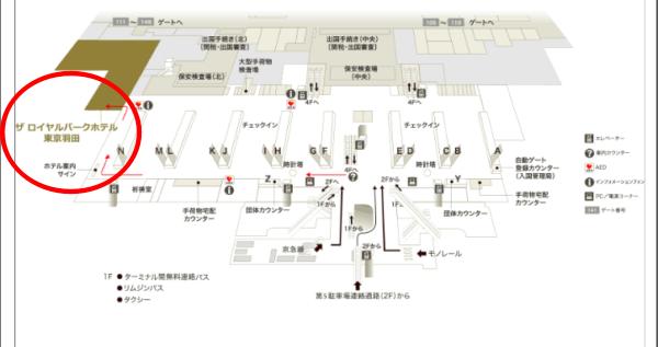 ロイヤルパークホテル羽田へのアクセス方法を示したマップ
