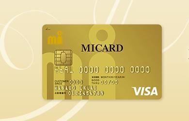 miカード