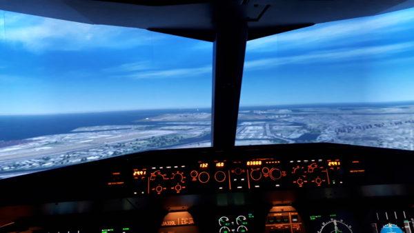 ラグジュアリーフライト 羽田空港着陸に向けてアプローチ