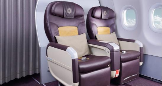 ビスタラ航空 ビジネスクラス