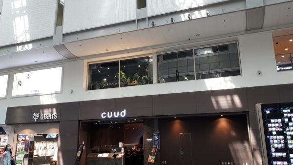 足湯カフェ&ボディケアラックの写真