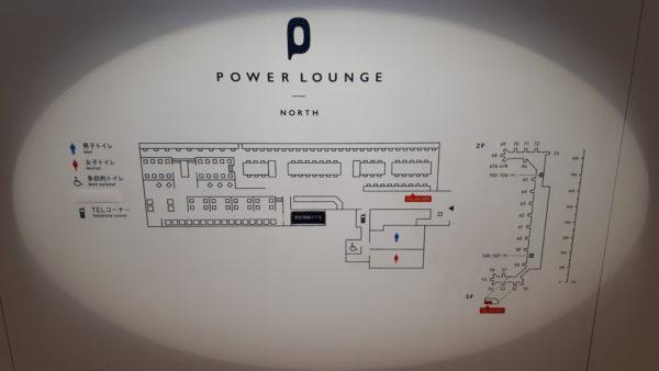 パワーラウンジノースのフロアマップの写真