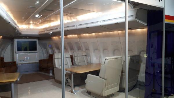 石川県立航空プラザ 政府専用機 貴賓室の写真