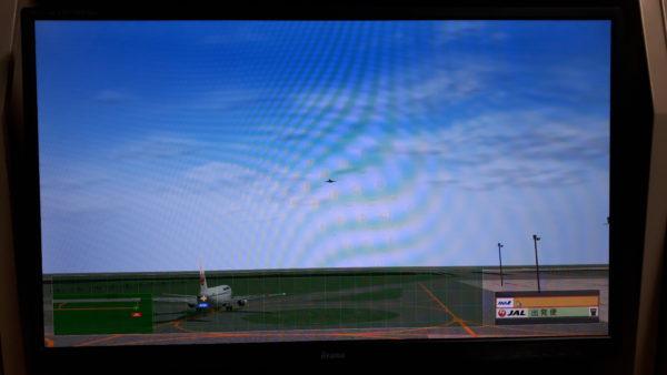 航空管制シュミレータ②の写真