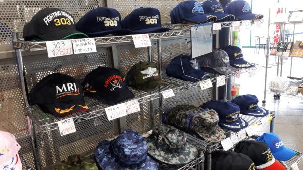 航空プラザの売店 帽子コーナーの写真
