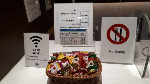 小松空港【スカイラウンジ白山】食べ物持ち込み禁止の写真