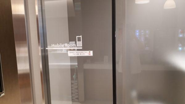 小松空港【スカイラウンジ白山】通話ブースの写真