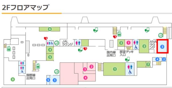 小松空港 フロアマップ