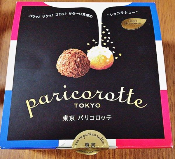 東京パリコロッテ‐東京ショコラトリーの写真